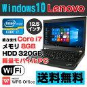 Lenovo ThinkPad X230 Core i7 3520M メモリ8GB HDD320GB 12.5インチ 無線LAN Windows10 Home 64bit Office付き 中古ノートパソコン 中古パソコン ノートパソコン パソコン Corei7 ノートPC リフレッシュPC 12.5型 ワイド B5 軽量 モバイル レノボ シンクパッド 【中古】