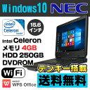 【中古】 NEC VersaPro VK19E/X-D 15.6型ワイド ノートパソコン Celeron B840 メモリ4GB HDD250GB DVDROM 無線LAN テンキー Windows10 Home 64bit Kingsoft WPS Office付き 【あす楽対応】