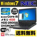 ショッピングNERV 【中古】 NEC VersaPro VK23T/X-C 15.6型ワイド ノートパソコン Corei5 2410M メモリ4GB HDD250GB DVDROM 無線LAN Windows7 Professional 64bit Kingsoft WPS Office付き 【あす楽対応】