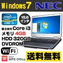 ショッピングNERV 【中古】 NEC VersaPro VK24L/D-F 15.6型ワイド ノートパソコン Corei3 3110M メモリ4GB HDD320GB DVDROM 無線LAN テンキー Windows7 Professional 64bit Kingsoft WPS Office付き 【あす楽対応】