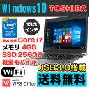【中古】 東芝 dynabook R634/K 13.3型ワイド ノートパソコン 第4世代 Core i7 4500U メモリ4GB SSD256GB USB3.0 無線LAN Bluetooth Windows10 Home 64bit Kingsoft WPS Office付き