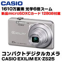 【中古】 【新品 microSDXCカード 128GB付属】...