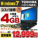 【中古】 Windows7 新生活応援!おまかせノートPC ...