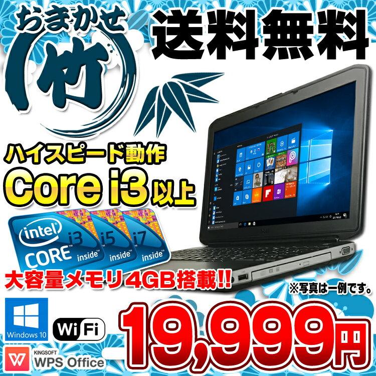 【中古】 中古パソコン 中古ノートパソコン Wi...の商品画像