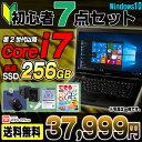 初心者PC入門セット 中古パソコン 中古ノートパソコン Wi...