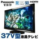 Panasonic VIERA TH-37LRG20J ★ 37V型 液晶テレビ ★ 地上デジタル BSデジタル 110度CSデジタル HDMI ★ リモコン・B-CASカード付属 ブラック【中古】