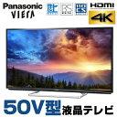 【中古】 Panasonic VIERA TH-50AX800F 50V型 液晶テレビ ブラック 地上デジタル BSデジタル 110度CSデジタル HDMI 4K対応 リモコン・B-CASカード付属