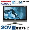【中古】 SHARP AQUOS LC-20EX3 20V型 液晶テレビ ブラック 地上デジタル BSデジタル 110度CSデジタル リモコン・B-CASカード付属