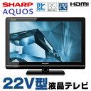 【中古】 SHARP AQUOS LC-22K5 22V型 液晶テレビ ブラック 地上デジタル BSデジタル 110度CSデジタル リモコン・B-CASカード付属