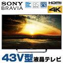 【中古】 SONY BRAVIA KJ-43X8500C 43V型 液晶テレビ ブラック 地上デジタル BSデジタル 110度CSデジタル HDMI 4K対応 純正リモコン B-CASカード付属