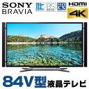 【中古】 SONY BRAVIA KD-84X9000 84V型 液晶テレビ ブラック 3D対応 地上デジタル BSデジタル 110度CSデジタル HDMI 4K対応 純正リモコン・B-CASカード付属