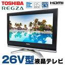 【中古】 東芝 REGZA 26C3500 26V型 液晶テレビ ブラック 地上デジタル BSデジタル 110度CSデジタル HDMI リモコン・B-CASカード付属