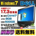 【中古】【訳あり】 DELL Precision M6600 17.3型ワイド ノートパソコン Corei7 2820QM メモリ8GB HDD500GB DVDマルチ Quadro 4000M 解..