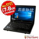 【中古】 中古パソコン 中古ノートパソコン Windows10 Corei7 メモリ8GB 新品SS...