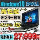 【中古】 DELL Latitude E5530 15.6型...