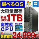 【中古】【OSが選べます】 DELL Optiplex 790 SF デスクトップパソコン 新品HDD1TB Corei3 2120 メモリ4GB DVDROM Windows10/Windows7 Kingsoft WPS Office付き