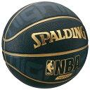 スポルディング バスケットボール ゴールドハイライト 7号:ブラック×ゴールド (73-229Z)...