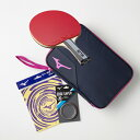 ミズノ テクニックス スターターセット 2020年モデル TECHNIX ネイビー/ピンク 83JTT09064 卓球 ラケット 競技用 貼り上りラケット ラバー 貼上 MIZUNO