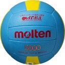 モルテン ドッジボール 5000軽量 3号球 D3C5000-L ジュニア(キッズ・子供) 試合球 molten