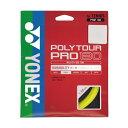 ヨネックス ポリツアープロ130 PTGP130 硬式テニス ストリング YONEX
