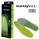 【正規品】 スーパーフィート インソール トリム グリーン GREEN シンボリックなモデル ゴルフ Superfeet