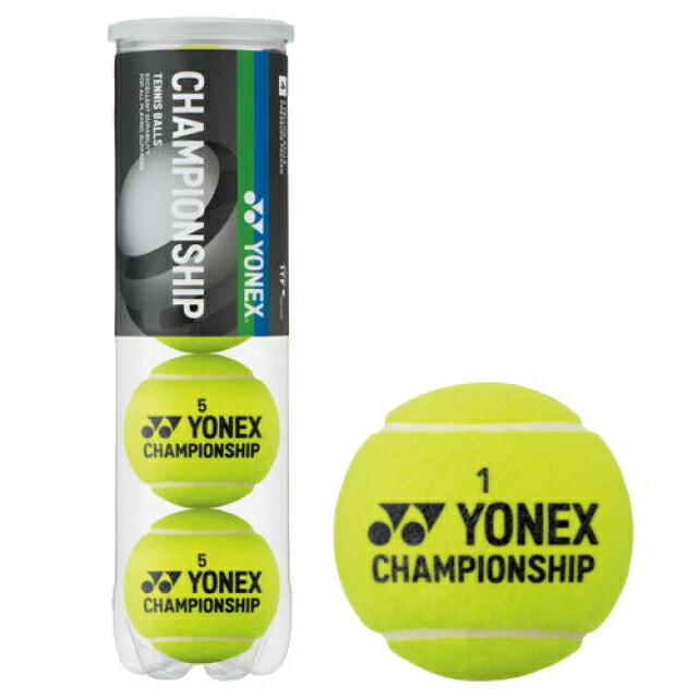 ヨネックスチャンピオンシップCHAMPIONSHIP4球入ペット缶TB-CHS4P硬式テニスプレッシ