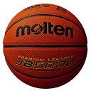 モルテン(molten) バスケットボール 試合球 JB5000 5号球 (B5C5000)