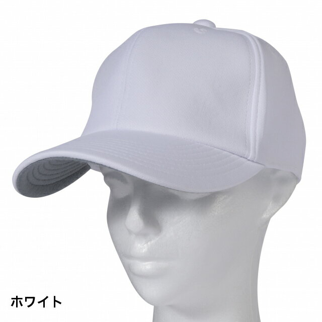 ミズノ野球キャップ練習用キャップ(12JW8B05)MIZUNO
