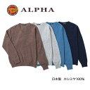 《送料無料》カシミヤセーター■1897年創業アルファー【ALPHA】日本製カシミヤ100 メンズ Vネックセーター