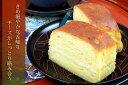 【限定5月度予約分】古都金沢の老舗、別所文玉堂、至高の逸品!ブランデーケーキ「チーズ」