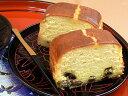古都金沢の老舗「別所文玉堂」の逸品!ブランデーケーキ「貴腐」可【楽ギフ_のし】
