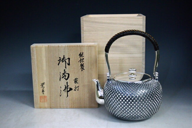 【日本製・証明書付き】栄月 純銀製 丸型霰打湯沸 5寸 純銀保証 銀瓶 約1.5L yw16