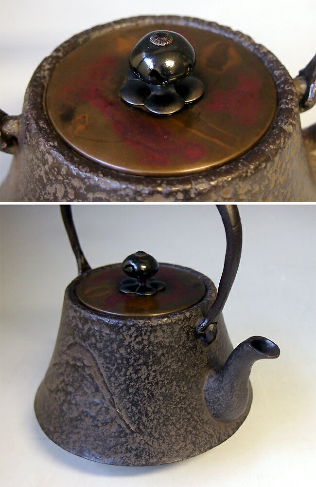 Japanese antique dragon ryu fuji art cast iron tetsubin chagama kettle teapot ebay - Dragon cast iron teapot ...