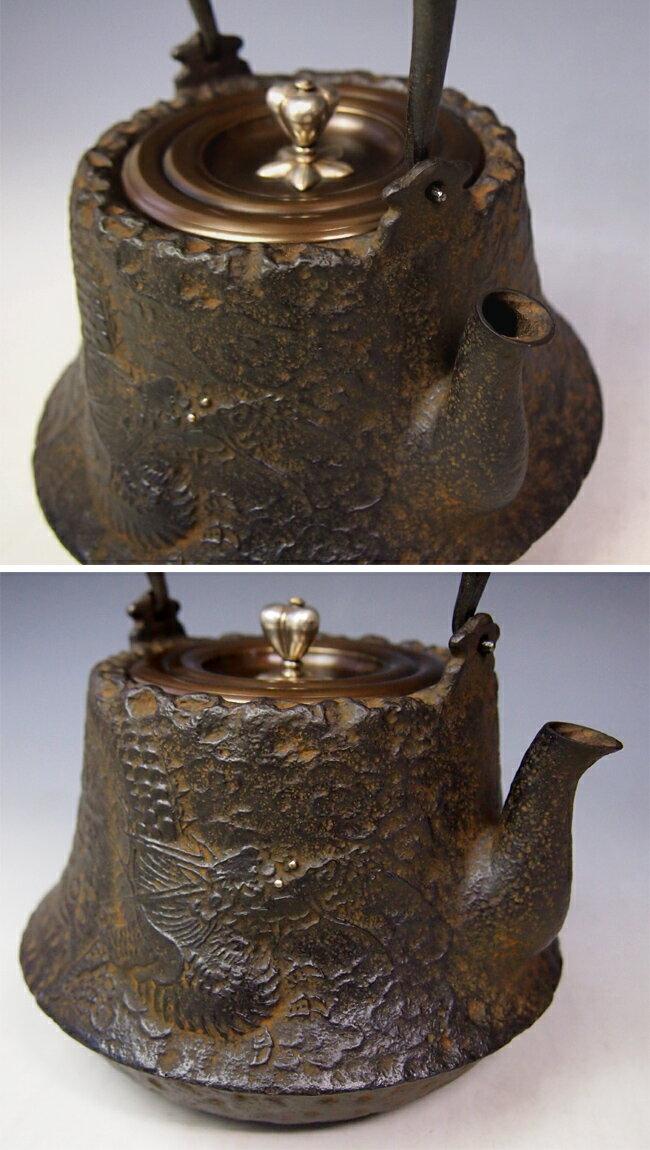 Japanese antique clouds dragon zen art cast iron tetsubin chagama kettle teapot ebay - Dragon cast iron teapot ...