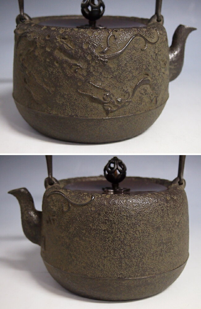 Japanese antique dragon ryu vintage art cast iron tetsubin chagama kettle teapot ebay - Cast iron teapot dragon ...