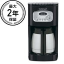 60Hz地域限定 クイジナートコーヒーメーカー 魔法瓶 10カップ タイマー付 Cuisinart DCC-1150 Thermal 10-Cup Programmable Coffee Maker 家電