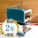 デロンギ ドリップコーヒーメーカー ケーミックス 5カップ ブルーDeLonghi Kmix Drip Coffee Maker DCM02BL