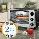 ワーリング コンべクショントースターオーブン Waring Pro TCO600 Professio