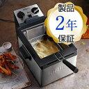 クラップス ディープフライヤー 揚げ物/天ぷら機 Krups High Performance Deep Fryer 家電