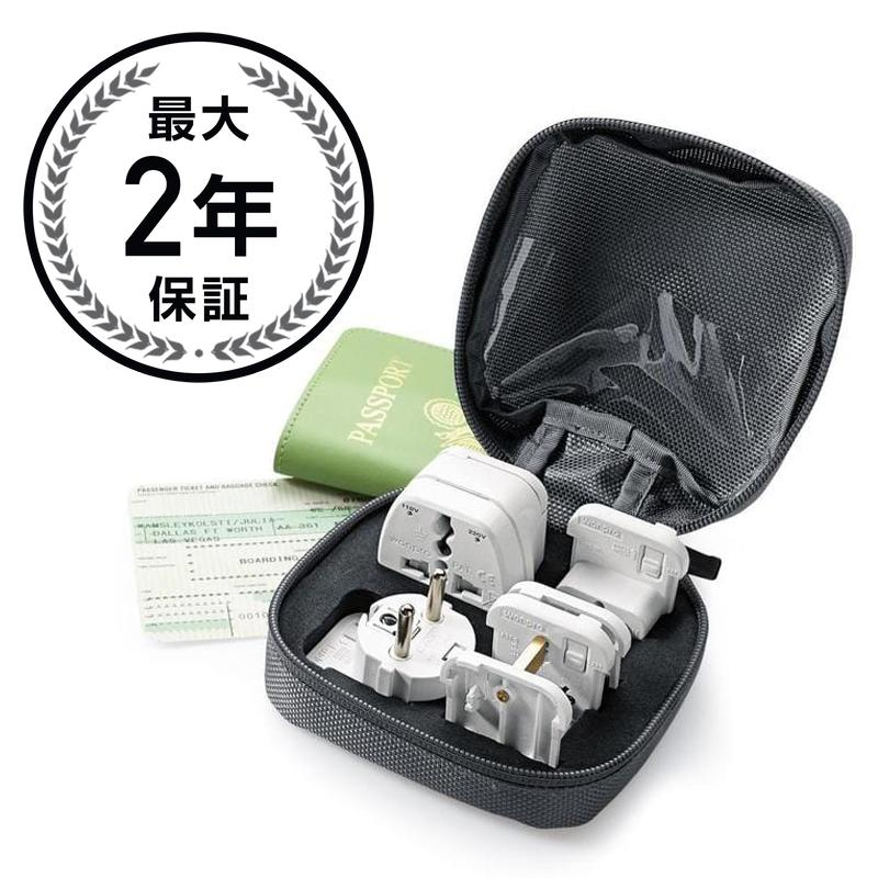 海外旅行用 変換プラグ6-Piece Adapter Kit with Snap-On Plugs for Most Countries