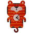 ウォールクロック 木製 振り子時計 壁掛け時計 トラ タイガー Modern Moose Tiger Pendulum Wall Clock