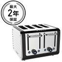 ポップアップトースター 4枚焼き デュアリット 焼き色8段階 Dualit 46555 4-Slice Design Series Toaster, Black and Steel 家電