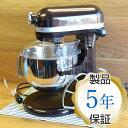 キッチンエイド スタンドミキサー プロフェッショナル 600 5.8L エスプレッソ ブラウン KitchenAidKP26M1XES Stand Mixer Espresso 【日本語説明書付】 家電