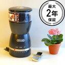 ショッピングデロンギ デロンギ コーヒーグラインダー コーヒーミルDeLonghi KG49 Electronic Coffee-Bean Grinder with 3 Grind Settings豆挽き 電動コーヒーミル プロペラ式