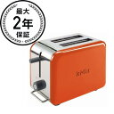 ショッピングデロンギ デロンギ トースター 2枚焼 オレンジDeLonghi Kmix 2-Slice Toaster Orange DTT02OR