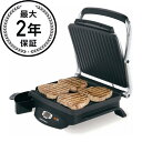 ハミルトンビーチ 25cm×25cm テフロン加工 グリルメーカー Hamilton Beach 25331 Super Sear 100-Square-Inch Nonstick Indoor Searing Grill 家電
