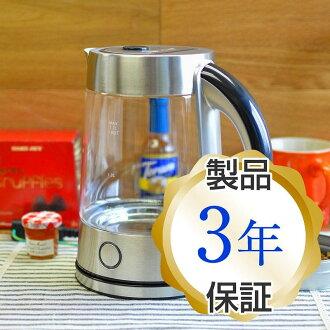 NESCO ガラスウォーター 電熱水壺 1.7 l 電水壺 Nesco Gwk-57 1.7 升玻璃水壺