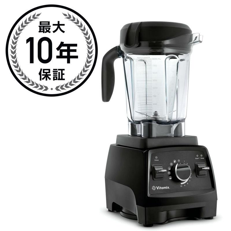 Vitamix Pro 750 バイタミックス ブレンダー ミキサー 1日たったの35円!【日本語説明書付】【RCP】