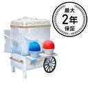 ショッピングかき氷機 ノスタルジア かき氷機 スノーコーンNostalgia SCM-502 Old Fashioned Snow Cone Maker