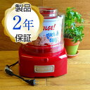 クイジナート アイスクリームメーカー レッド 1.4LCuisinart ICE-21R Frozen Yogurt-Ice Cream & Sorbet Maker